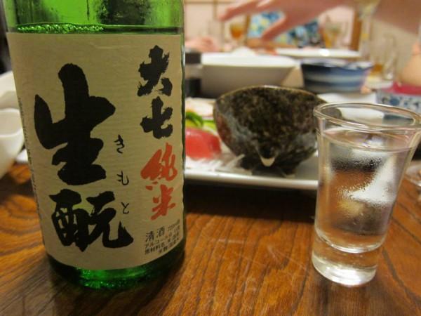 参勤交代-日本酒