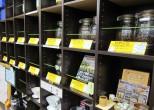 いわき市泉町自家焙煎珈琲と紅茶の専門店ウェルハース4