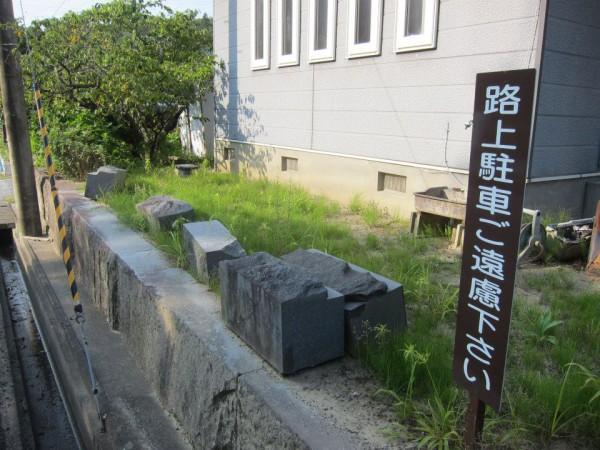 いわき市三沢町のクレープショップchiffon(シフォン)4