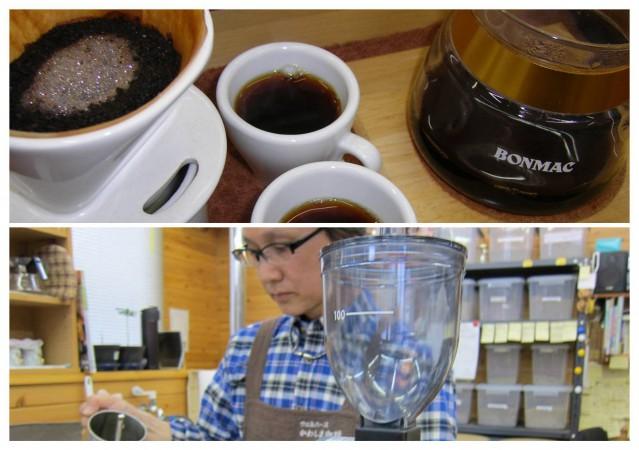 いわき市泉町-自家焙煎珈琲と紅茶の専門店ウェルハース