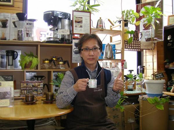 いわき市泉町珈琲&紅茶ウェルハース湯の岳3