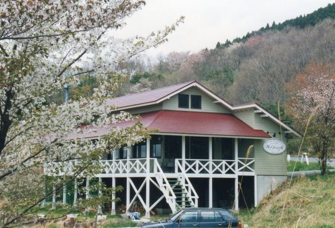 いわき市泉町珈琲&紅茶ウェルハース湯の岳
