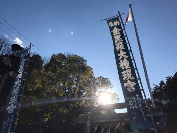 金比羅神社-180110-4