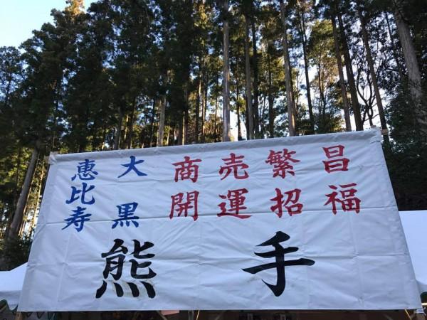金比羅神社-180110-16