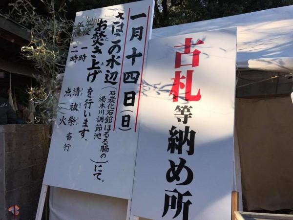 金比羅神社-180110-5