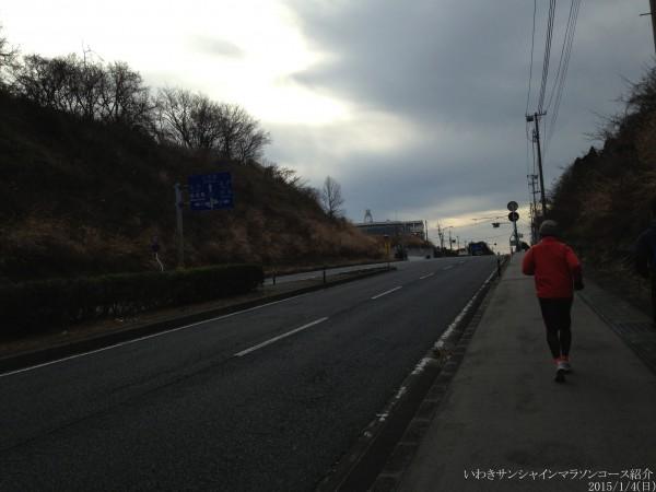 いわきサンシャインマラソン13