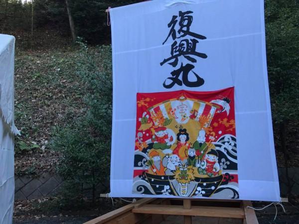 金比羅神社-180110-8