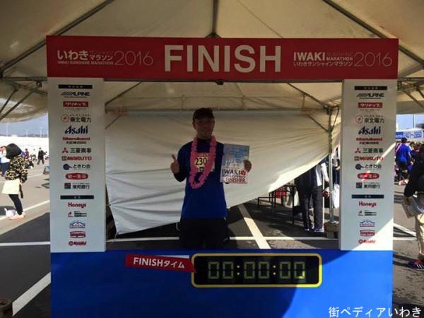 いわきサンシャインマラソン2016-26