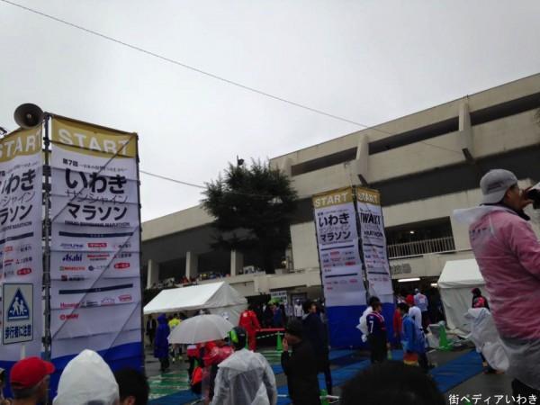 いわきサンシャインマラソン2016-1