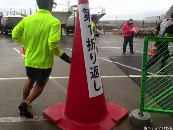 いわきサンシャインマラソン2016-5
