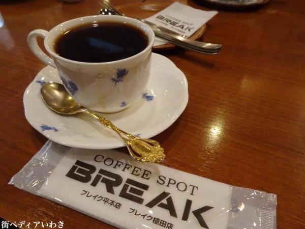 いわき駅前の喫茶店ブレイク5