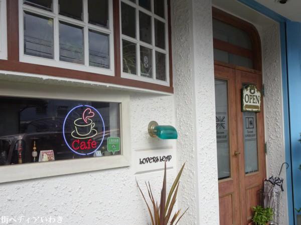 福島県郡山市のカフェ紅茶CafeLOVERSLEAP(ラバーズリープ)1