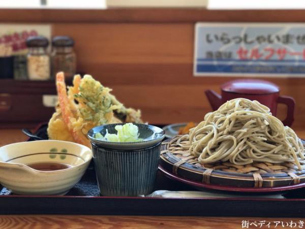 福島県石川郡平田村の道の駅ひらたのそばとカレーを食べてきました5