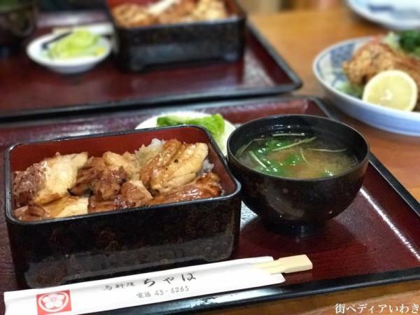 福島県いわき市鳥(鶏)料理専門店のちゃぼ・平店・湯本店・小名浜店3