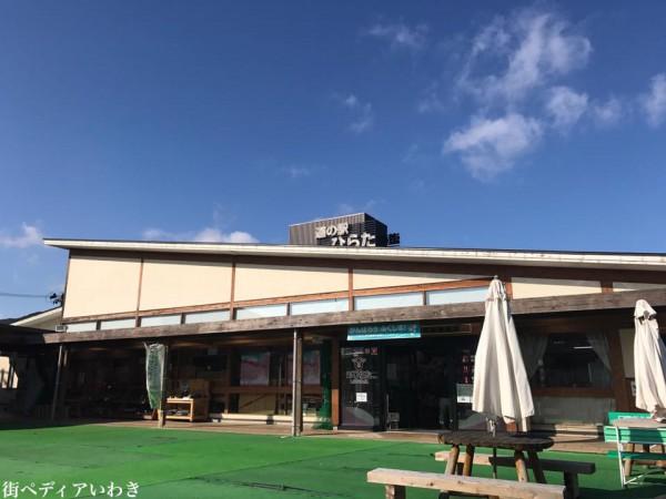 福島県石川郡平田村の道の駅ひらたのそばとカレーを食べてきました1