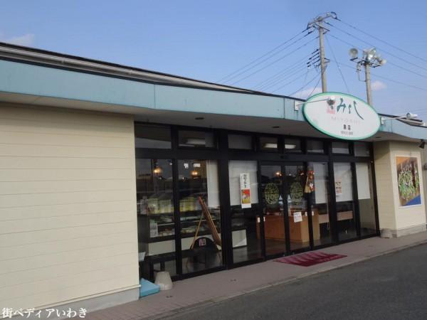 福島県いわき市お菓子のみよし泉店1