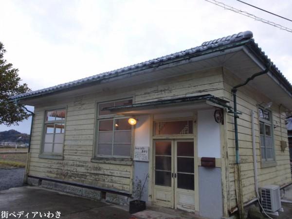 福島県いわき市神谷のカフェ・喫茶店のSoupcafeあかり1