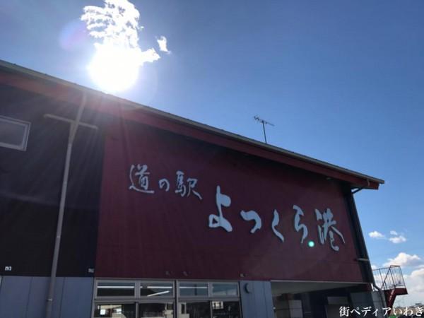 東日本大地震から5年11ヶ月1