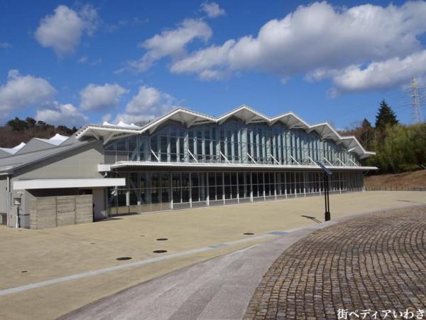 福島県いわき市21世紀の森公園多目的広場11