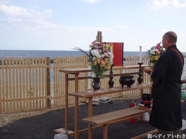 福島県いわき市久之浜・大久地区で東日本大地震の追悼花供養6