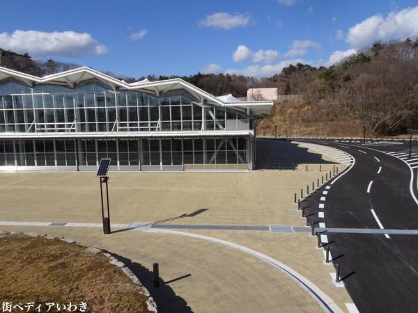 福島県いわき市21世紀の森公園多目的広場8
