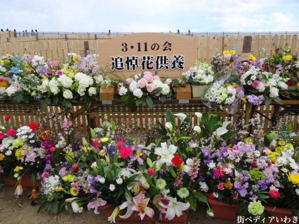 福島県いわき市久之浜・大久地区で東日本大地震の追悼花供養4