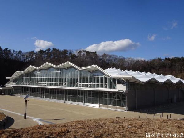 福島県いわき市21世紀の森公園多目的広場7