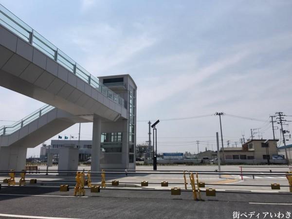 福島県いわき市イオンモール小名浜170530-1
