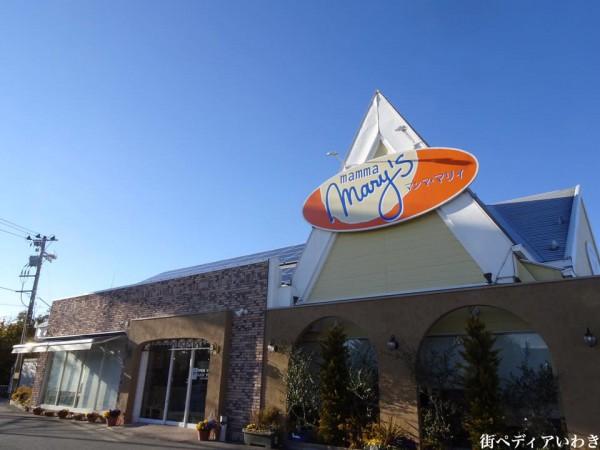 福島県いわき市マンママリィ郷ヶ丘店-石窯ナポリピッザとパスタの店12