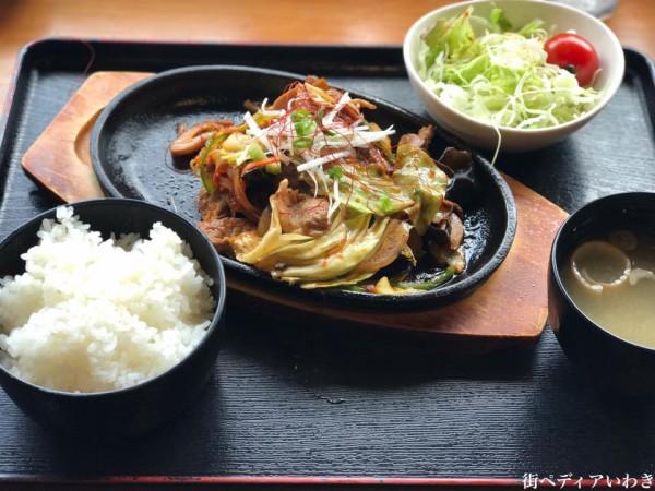 福島県いわき市平中平窪の定食やハンバーグやカレーなどレストラン木木1