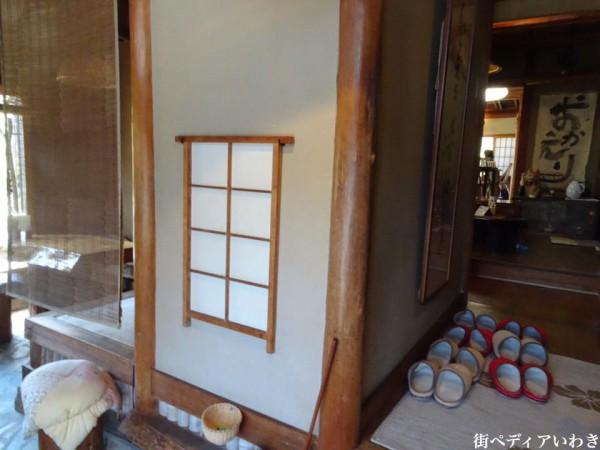 福島県いわき市ランチも豪華な懐石料理のお店茶房ととさん7