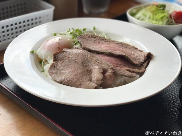 福島県いわき市平中平窪の定食やハンバーグやカレーなどレストラン木木2