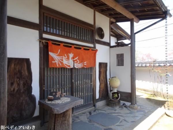 福島県いわき市ランチも豪華な懐石料理のお店茶房ととさん4