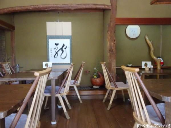 福島県いわき市ランチも豪華な懐石料理のお店茶房ととさん8