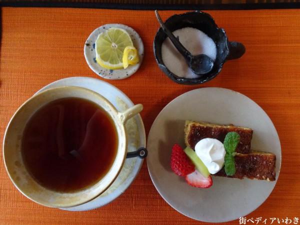 福島県いわき市ランチも豪華な懐石料理のお店茶房ととさん12