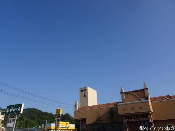福島県いわき市小名浜の喫茶店・カフェ・レストラン珈琲の森2