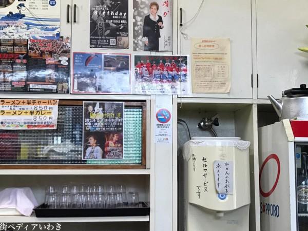 チーナン食堂の人気のラーメンそしてチャーハン(福島県いわき市小名浜)3