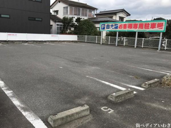 白土屋菓子店のシュークリーム 福島県いわき市好間町のジャンボシュークリームで有名なお店3