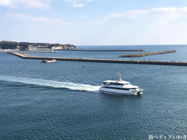 マリンブリッジ 福島県いわき市小名浜7