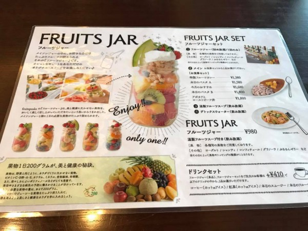 福島県いわき市鹿島町のフルーツピークスでフルーツジャー体験5