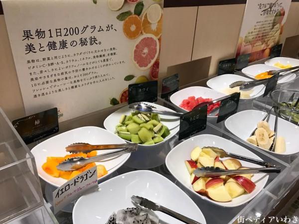 福島県いわき市鹿島町のフルーツピークスでフルーツジャー体験3