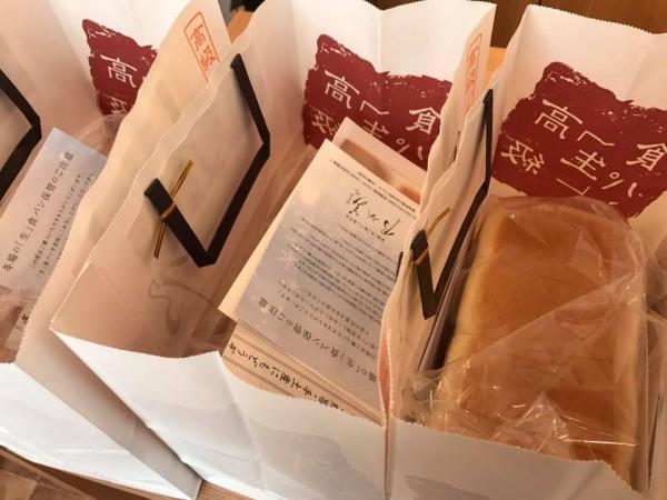 福島県郡山市 高級「生」食パン専門店の乃が美(のがみ)2