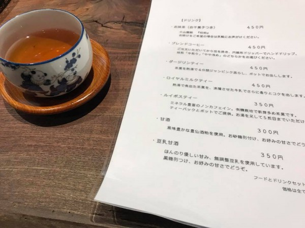福島県いわき市豊間の古民家カフェほうせん7