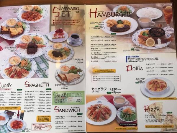 福島県いわき市中央台のカフェレストランミワリオ5