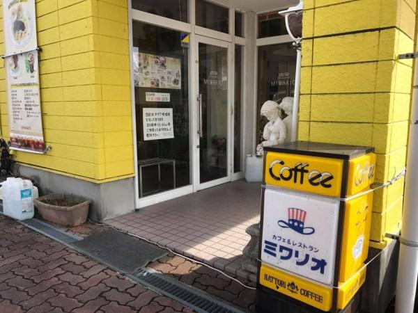 福島県いわき市中央台のカフェレストランミワリオ2