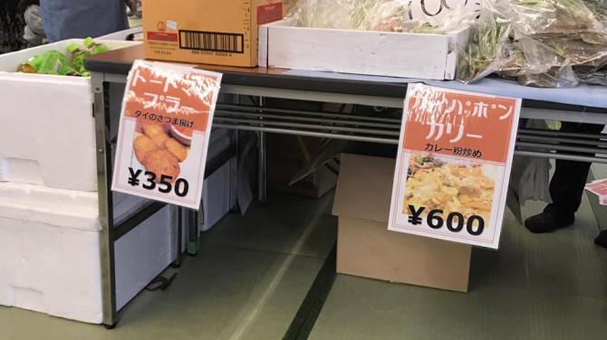 いわき市湯本温泉旅館の古滝屋さん(福島県いわき市湯本)でタイフェスが開催3