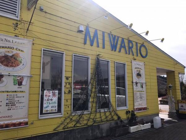福島県いわき市中央台のカフェレストランミワリオ1