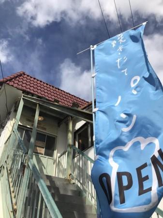 福島県いわき市のウミネコ商店、カフェ、パン、雑貨、バイク、自家焙煎コーヒー10