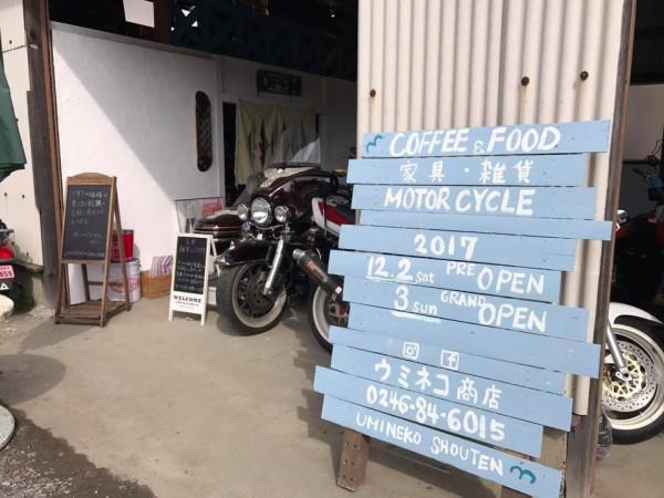 福島県いわき市のウミネコ商店、カフェ、パン、雑貨、バイク、自家焙煎コーヒー2