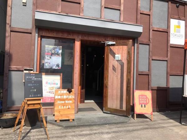 福島県須賀川市のイベントRojimaロジマハンドメイドなど路地deマーケット-9